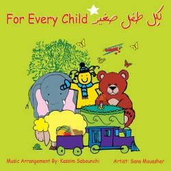 For Every Child
