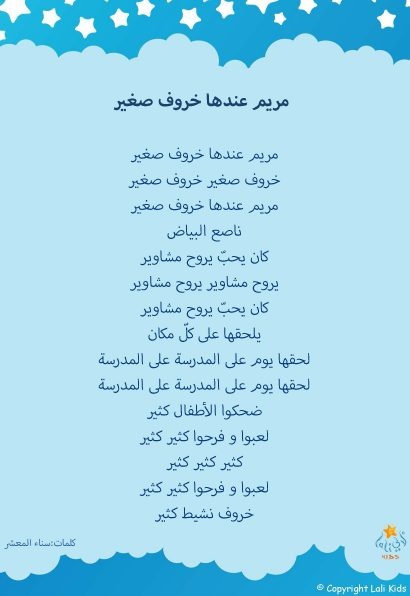 blue_lyrics_ar_Page_08