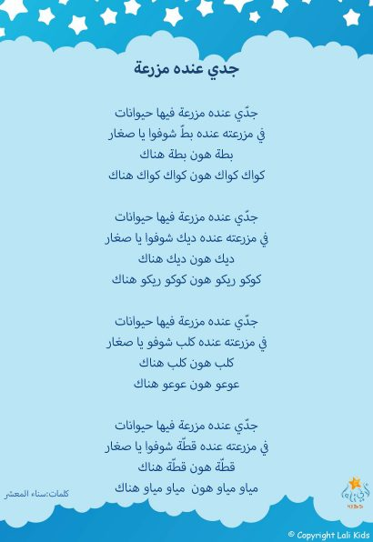 blue_lyrics_ar_Page_09