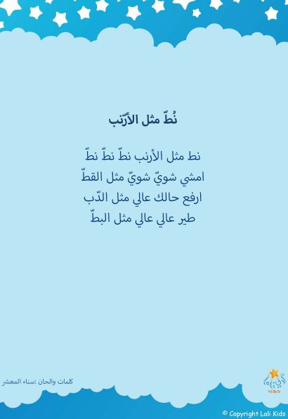 blue_lyrics_ar_Page_12