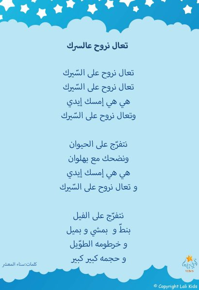 blue_lyrics_ar_Page_17